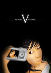 V For Vector by karnjerrylow