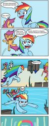 After Surf and or Turf by Helsaabi