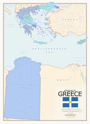 Greece is Not a Small Country by ReagentAH