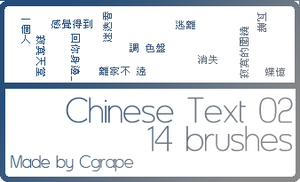 Chinese Text Brushes 02 by cgrape