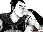 Shang by ArcMagnus