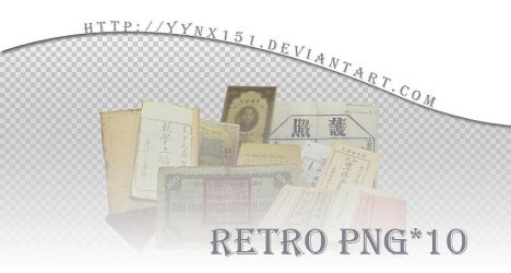 Retro png pack #08 by yynx151