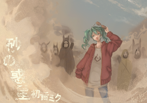 Sand Planet by BlueFly-shi