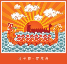 Dragon Boat Racing by yolks
