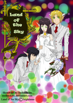 Land of the Sky_Marriage cover_-_by_SuohMikoto by SuohMikoto