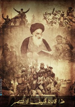 Ayatollah Sistani - popular Mobilization by ahmedmakky