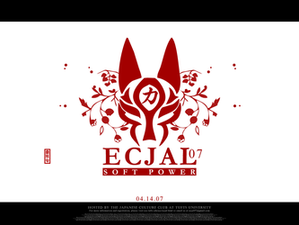 ECJAL 2007 Wallpaper by visualscope