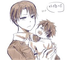 Levi and eren by ShoHarace
