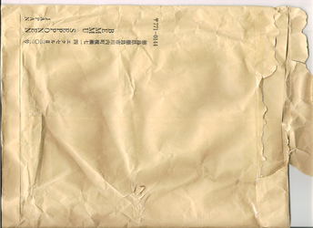 used envelope from japan, brown paper - resource by PlasticWaterbear
