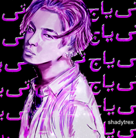 **Taeyang ** by shady-trex
