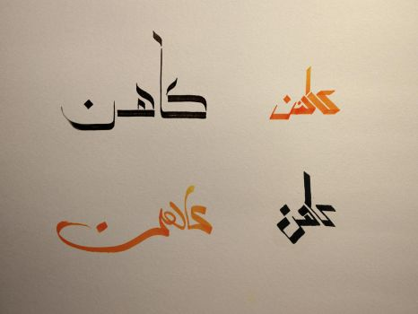 Arabic Calligraphy 07 by Slight-Shift