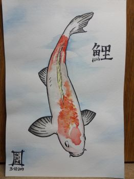 Koi Fish by Bayushi-Tai
