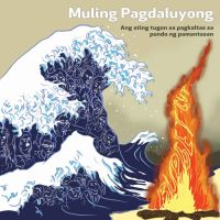 muling pagdaluyong by marrios26