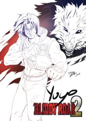 Bloody Roar 2 - Yugo The Wolf by MikiComa