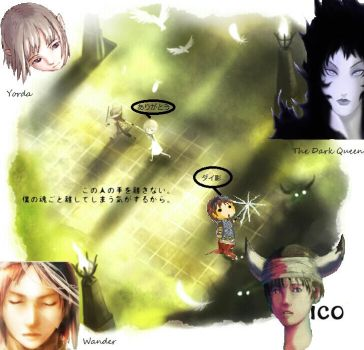 Ico mix by The11thGhost