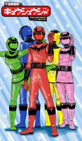 Yokyou Sentai Kyoushuuger : Get all the Cartridges by SantoKuma