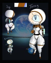 AFI in a space suit ( spacesuit ) by DeltaFrozenFort