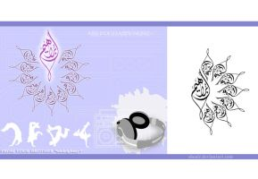Beauty of Arabic calligraphy by shoair