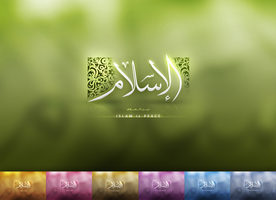 Islam Wallpapers by moh-salami