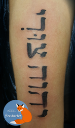 Hebrew Script Tattoo by NikkiFirestarter