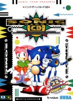 SONIC THE HEDGEHOG CD ~ Commemorative Artwork by Reallyfaster