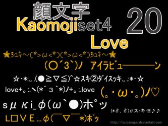 Kaomoji set4: Love 1 by tsubanagai
