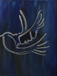 A Symbol of Peace by Divine-Inspirations1