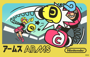 ARMS - Nintendo Switch FAMICOM Edition by GoshaDole