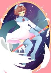 By the power of the stars! - Cardcaptor Sakura by abloobloop