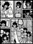 Essie: Arc 1, Page 84 by SadoAlice