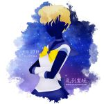 Sailor Uranus by mornie-art