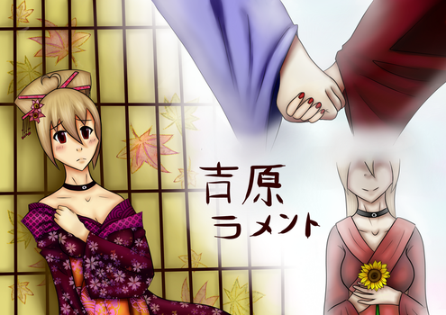 Yoshiwara Lament by So-sweet-me