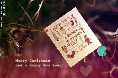 Merry Christmas 2012 by shawn2death