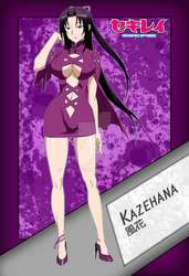 Commission (VECTOR): Kazehana from Sekirei by Raykugen