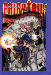 Fairy Tail 406 Color Cleaning Written by Ulquiorra90