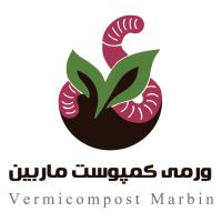 Vermicompost Marbin by isfahangraphic