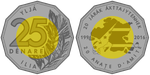 Ilia YJD 25 Commemorative Coin by requindesang