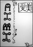 Aimi: Calligraphy Commission by LyraAlluse