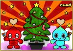 Chao Christmas Colouring by HippoTank