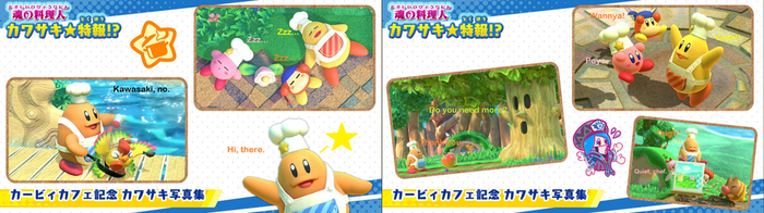 Guest Star, Chef Kawasaki. For Kirby Cafe. by MetaMirby