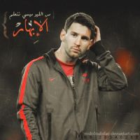 Messi 2 by mido0oafellay