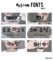 korean fonts  part 1 by odd-eyxd