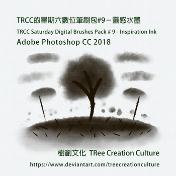 TRCC Saturday Digital Brushes Pack # 9 by TReeCreationCulture