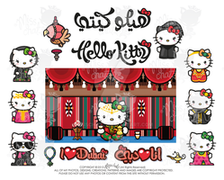 Hello Kitty UAE Dubai Version by MissChatZ