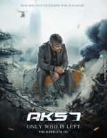 AK57 FirstLook (unOFFICIAL) by DamncrazyDesigns