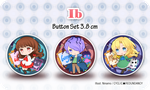 Ib - button set by Ninamo-chan