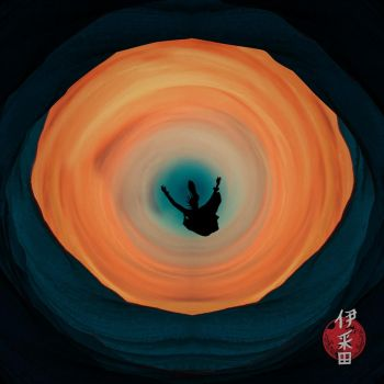 Falling Guy by iLMostro2
