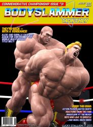 Bodyslammer Monthly (Promo #3) by lucky-stallion