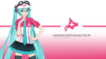 YYB Helping Hands Miku [+DL and Livestream Link] by KagaBooty