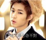 henry lau's perfection by samweol-18